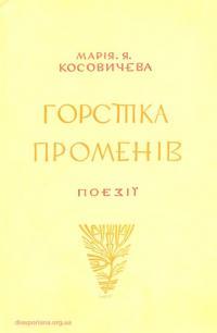 book-12214