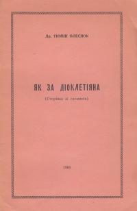 book-1222