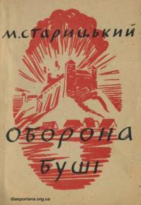 book-12220