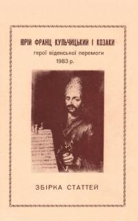 book-12221