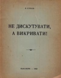 book-1223