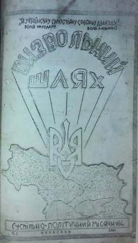 book-12233