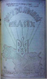 book-12236
