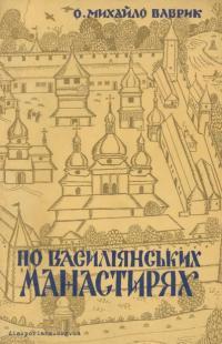 book-12240