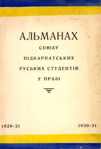 book-12241