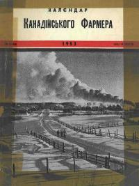 book-12242