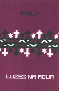 book-12245