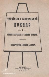 book-12246