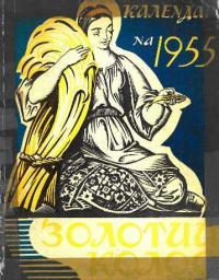 book-12247