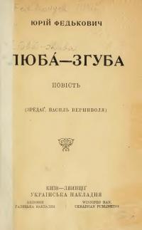 book-1225