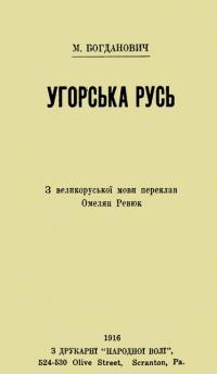 book-12251