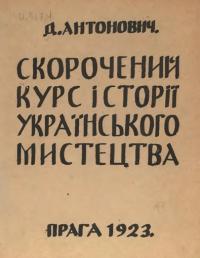 book-12252