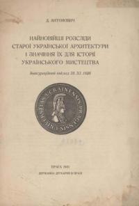 book-12256