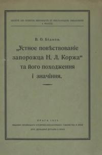 book-12257