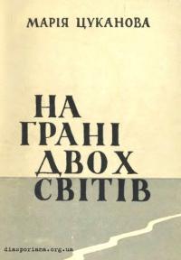 book-12259