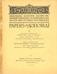 book-1226