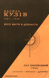 book-12268