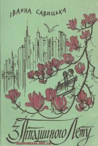 book-12273