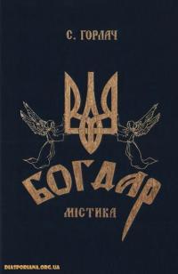 book-12275