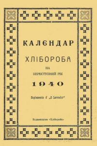book-12277
