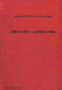 book-12278