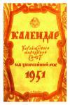 book-1230