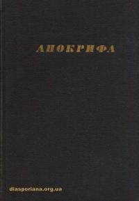 book-12300