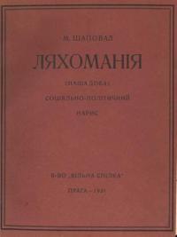 book-12301