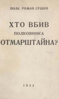 book-12302