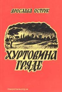 book-12308
