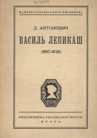 book-12309