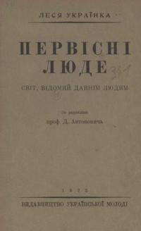book-12311