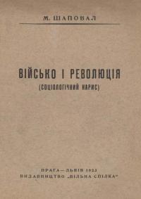 book-12314