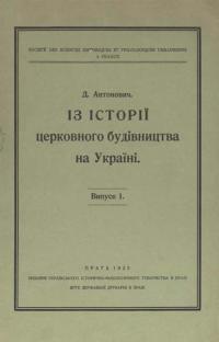 book-12315