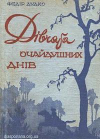 book-12316