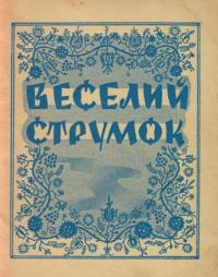 book-12318
