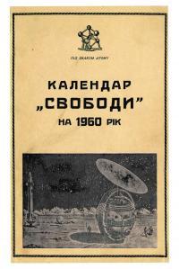 book-1232