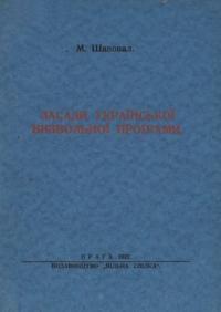 book-12335