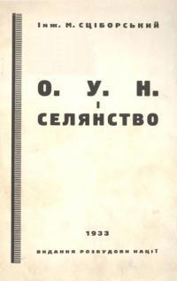 book-12342