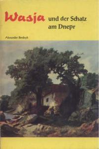 book-12348