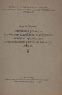 book-12349
