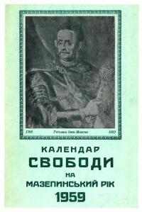 book-1236