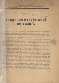 book-12366