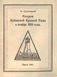 book-12368