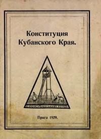 book-12369