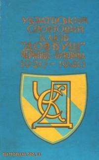 book-12370