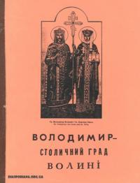 book-12377