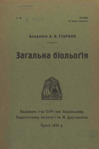 book-12378