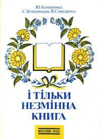 book-12379