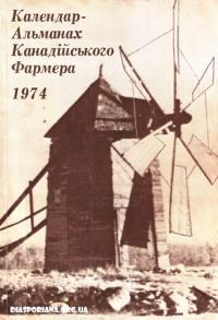 book-12381